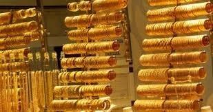 Altın fiyatları 9 Haziran Salı! Gram altın, çeyrek altın, yarım altın, tam altın fiyatları...