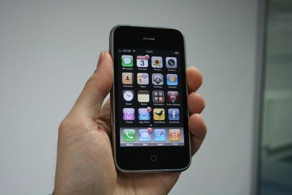 Bu iPhone modellerini kullananlar dikkat!