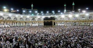 Suudi Arabistan'dan yeni Hac kararı!