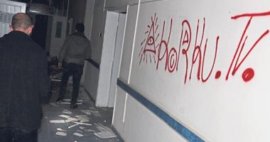 Eski hastane binası korku saçıyor