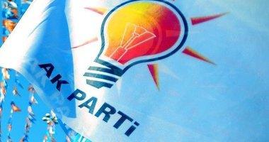 AK Parti'den Geert Wilders'ın paylaşımına tepki