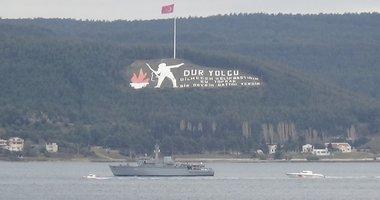 Mayın tarama gemisi, Çanakkale Boğazı'ndan geçti