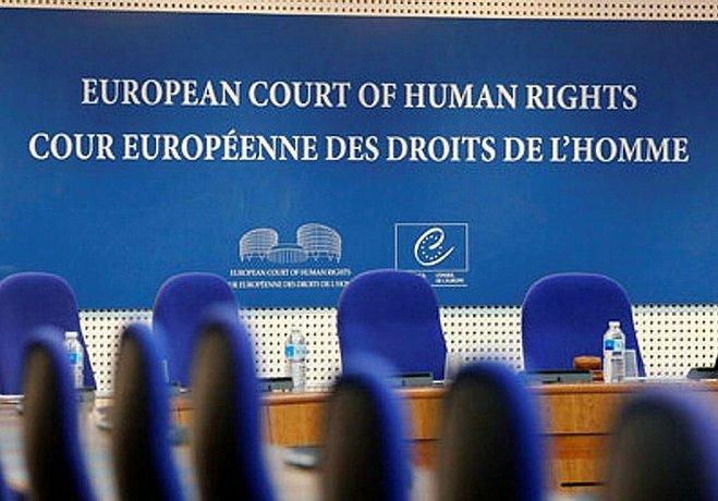 AİHM CHPnin referandum iptali başvurusunu reddetti