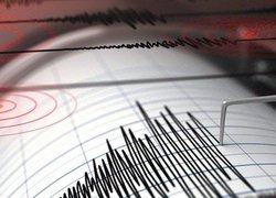 Türkiye'nin deprem haritası yenilendi