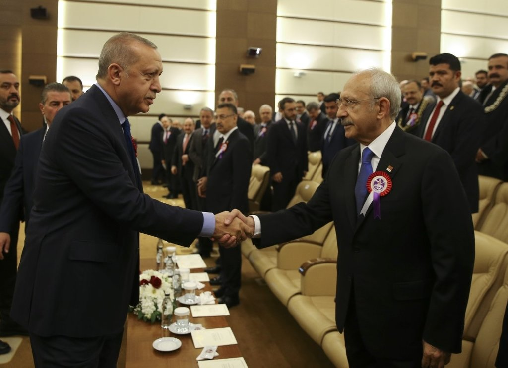 Başkan Erdoğan, Anayasa Mahkemesi 57. Kuruluş Yıl Dönümü Töreni'ne katıldı