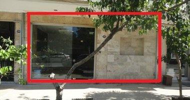 İzmir'de kendi işini kurma fırsatı