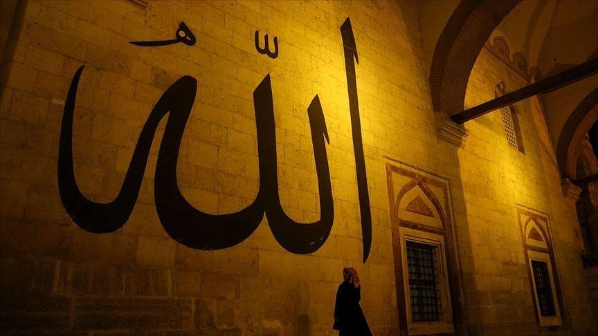 Üç aylarda hangi dualar okunmalı? Recep, Şaban, Ramazan ayı önemi...