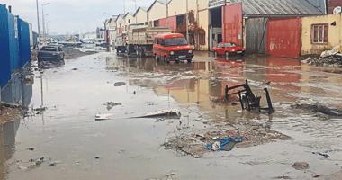 Aydın'ın sanayi sitesi sular altında kaldı