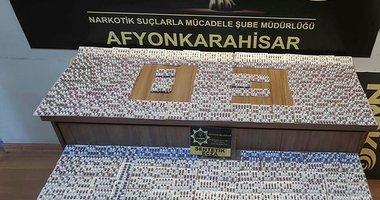 Afyonkarahisar'daki uyuşturucu operasyonunda 3 zanlı tutuklandı