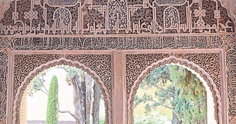 El Hamra Sarayı'na işlenen 'La Galibe illallah' mucizesi
