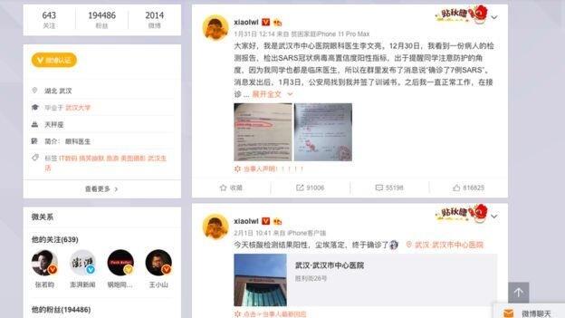 Koronavirüsü ilk fark eden Doktor Li Wenliang da virüse yakalandı