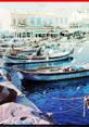 İzmiri teknoloji üssü yapmak için fikri katkı bekliyoruz