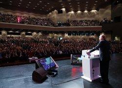 Cumhurbaşkanı Erdoğan, Yeni AKM binasını tanıttı