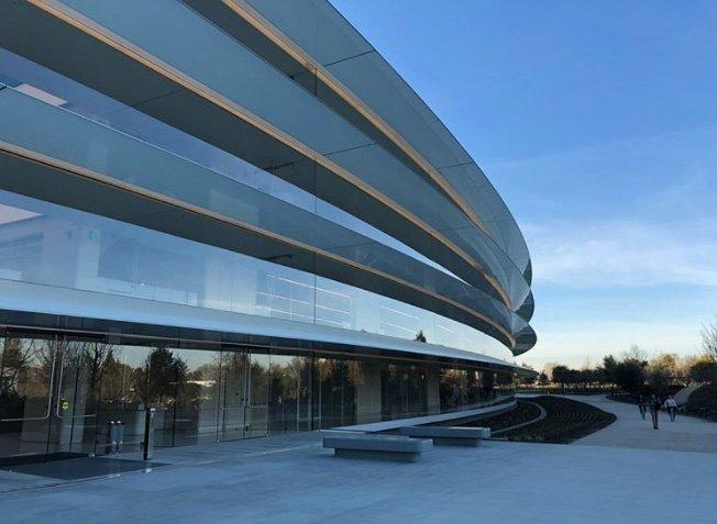 Apple'ın yeni ana merkezinden ilk görüntüler!