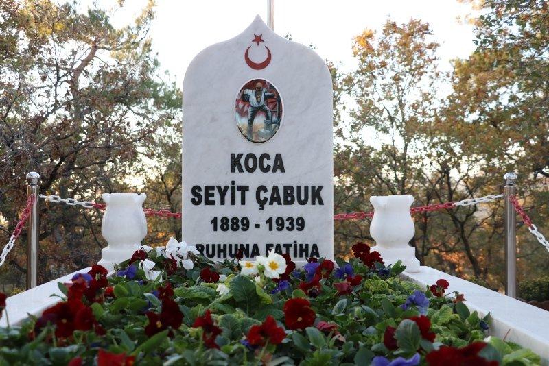 Seyit Onbaşı vefatının 80'inci yılında anıldı