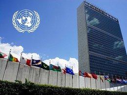 BM'den küstah Afrin çıkışı