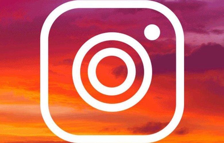 Instagram müzik ekleme nasıl yapılır? Instagram hikayeye müzik ekleme...
