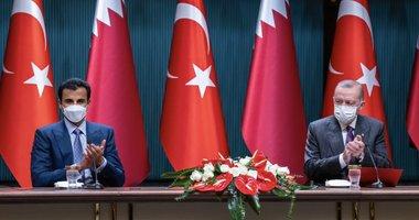 Katar halkıyla dayanışmamızı güçlendirerek sürdüreceğiz