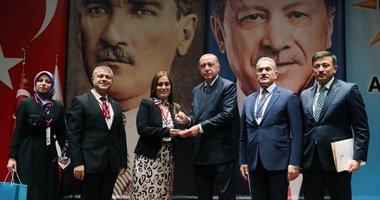 AK Parti Genişletilmiş İl Başkanları Toplantısında renkli anlar