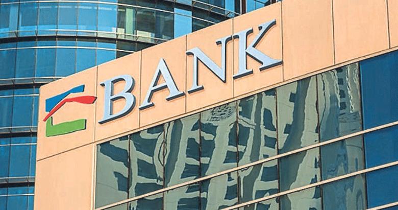 Emlakbank'ın büyüklüğü 4,6 milyar TL'ye ulaştı