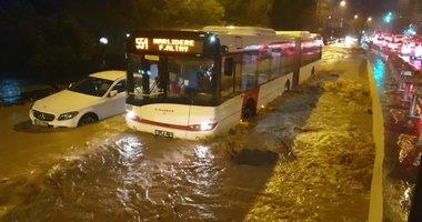 İzmir felaketi yaşıyor: 'Sakın evden çıkmayın' uyarısı